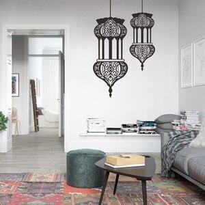 Image 4 - 2PCS/Sets Muslim Islam Ramadan Lantern Wallpaper Festival Elements Culture Wall Stickers Home Decor 60*30cm*2 HANDANWEIRAN