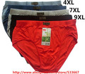 [3PCS/Lot]Super big size 4XL 5XL 6XL  for man underwear sexy plus size briefs Shorts Bamboo Men Briefs Underwear Underpants