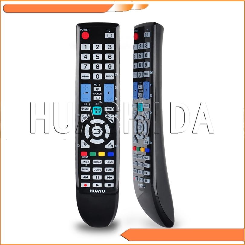 Цена PS-51D450