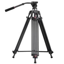 JY0508 JY-0508 Jieyang алюминиевый Профессиональный штатив для камер/DSLR видео штативы/Жидкости Глава демпфирования