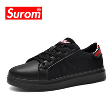 SUROM New 2018 Krasovki Men Shoes Brand Flat Shoe Men Fashion Male Shoes Summer Footwear Comfortable Tenis Sneakers Casual Shoes