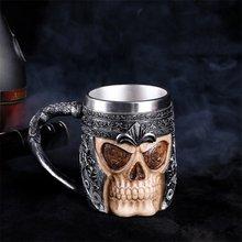 Персонализированные Череп кружка с двойными стенками из нержавеющей стали Рыцарь Дракон питьевой чай пиво кофе чашка подарок для мужчин