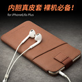 Wallet Case Cover for iphone6 plus Sleeve Handle Pouch Bags for iphone 6s plus 5.5'' Genuine Natural Cow Skin Original QIALINO