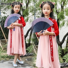2019 new ancient chinese hanfu clothing women chinese folk dance costume qing dynasty tradition silk dynasties princess adult david e allen gabrielle hatfield medicinal plants in folk tradition