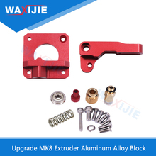 Promotion Upgrade MK8 Remote Extruder Kit Red Bowden Extruder 3D Printer 1.75mm Filament Right Hang Left Hand 3D Printer Parts цены онлайн