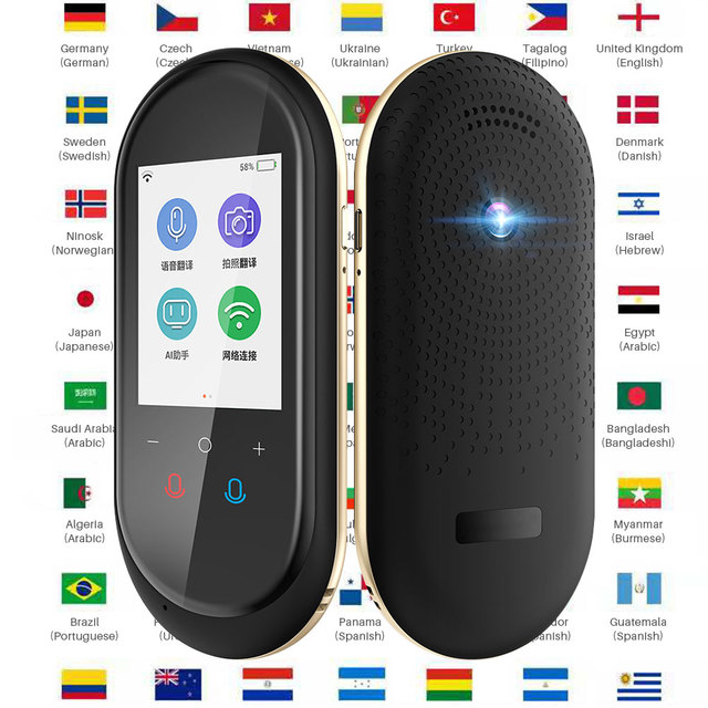 Portable Language Translator Voice Photo Translation Two way Translation Multi language Portable Smart Voice Translator
