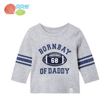 Bornbay Soft Solid Kids Boys T Shirt Long Sleeve Baby T-Shirts Cotton Children's T-Shirt O-Neck Leeter Printing Tee Boy Clothes cotton baby t shirt long sleeve t shirts for babies cartoon o neck top baby boy first birthday outfit boy shirt clothes tees