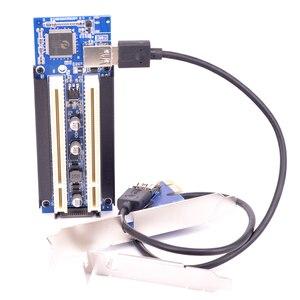 PCIe x1 x4 x8 x16 to Dual PCI