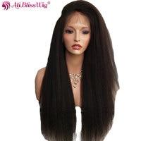 Бесклеевого человеческих волос парики странный прямо парики для Для женщин итальянский яки бразильский Реми предварительно сорвал AliBlissWig