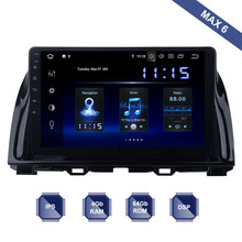 Android 9,0 Radio de coche 2 Din GPS Navi para Mazda CX-5 2012-2016 CX5 PX6 DSP IPS HDMI 4Gb + 64Gb RDS WIFI BT USB AUX carplay mapa(China)