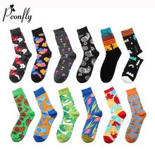 PEONFLY Colorful FLOWER Fashion Cotton Happy Socks Men Casual Harajuku Novelty Funny Cactus Tulip Pattern Skate