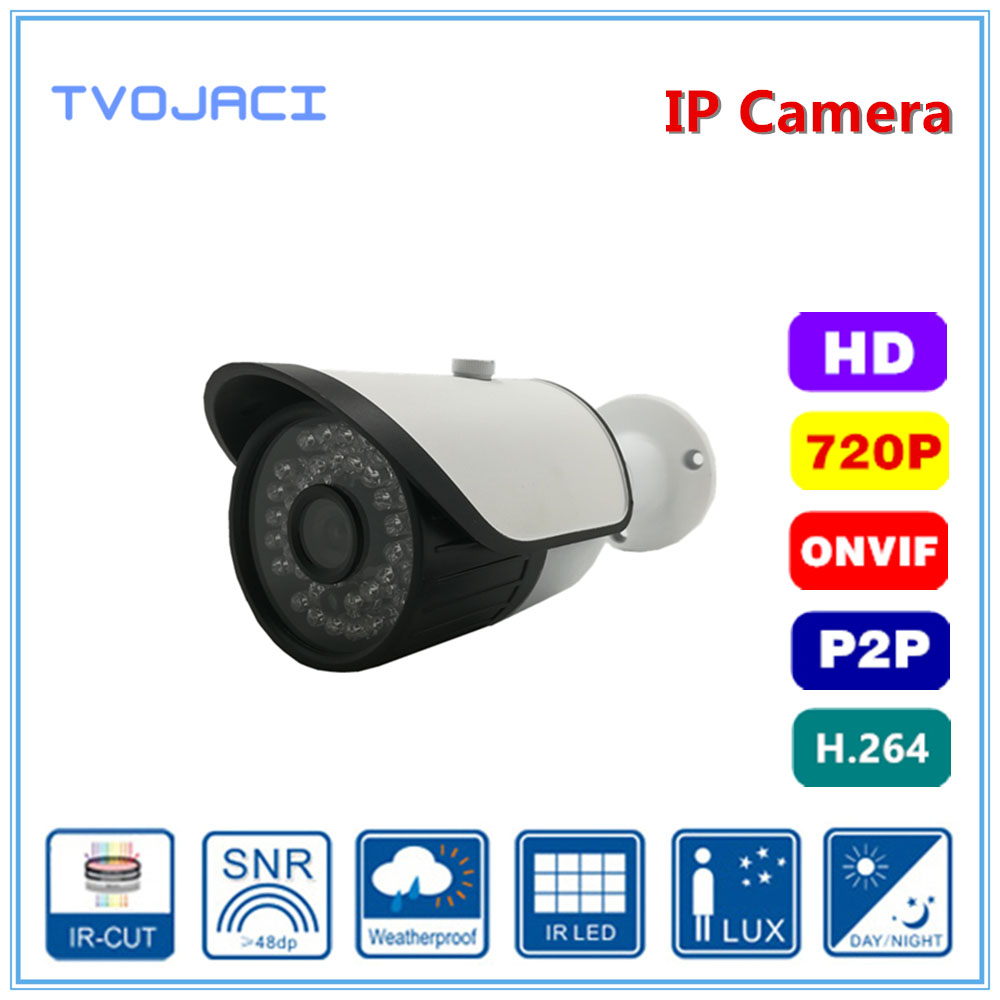 Surveillance IP Camera metal bullet camera waterproof 720P1MP Securiy HD 36IR CCTV Camera Mega pixel outdoor Network ONVIF H.264 ...