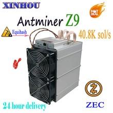 Используется asic шахтер Antminer Z9 40,8 k sol/s Equihash для ZEN ZEC добыча лучше, чем Bitmain Antminer Z11 Z9mini B7 Innosilicon A9
