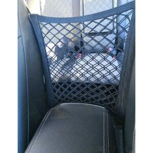 Image 4 - Новый Черный Автомобильный органайзер для заднего сиденья, эластичная Сетчатая Сумка для автомобиля между сумкой, карман держатель для багажа для автомобиля, 30*25 см
