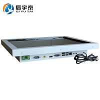 OEM 17 Industrial All In One Pc With I3 I5 I7 Cpu 2GB RAM 32G SSD
