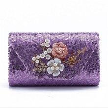 Meloke 2018 new purple sequin evening clutch bags bling flowers wedding  clutch bags with chain wedding c621f5fe1b6b