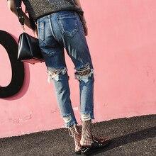 Летние новые джинсы отверстие женщины свободные нищих брюки Хулун крах брюки перерыв брюки прилив женщина