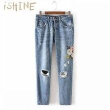 2017 Women Embroidery Flower Jeans Hole Pants Winter Autumn High Wait Denim Bottom Pencil Pant Casual Daily Femme Trouser