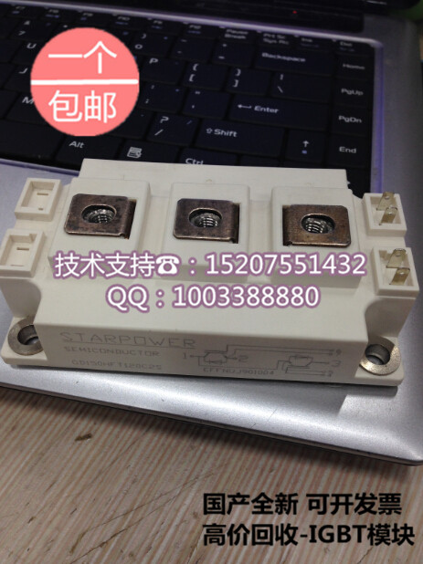 Real STARPOWER SI da GD150HFT120C2S new original imported stock brand new original 2 mbi150nc 120 2 mbi100nc 120 japan module quality goods from stock