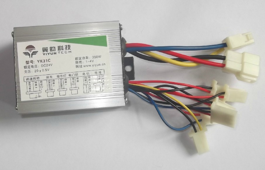 Buy 350w Dc 24v Brush Motor Speed