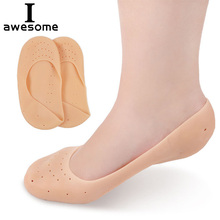 1 Pair Unisex Solid shoes pad shock absorption Silicone Gel soft insole Comfort Pain Relief Cushions