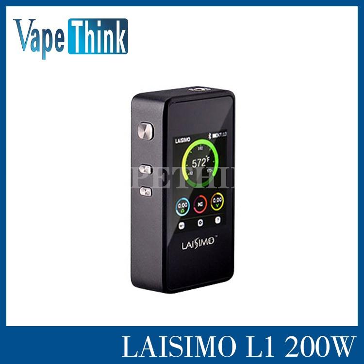 LAISIMO L1 200W-7