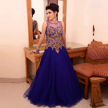 robe de soiree 2017 Royal Blue Tulle Evening Dress Long with Gold Applique Lace Beaded Gowns Old Lady Formal