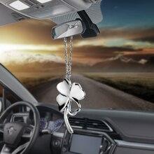 Автомобильный металлический кулон счастливый клевер авто зеркало заднего вида украшение подвесной кулон автомобильный Декор Подвеска Украшения Подарки