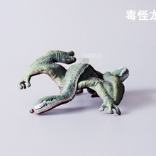 1pcs 10*8cm size Hunting Magnetrophy PVC toy Japanese monster hunter action figu