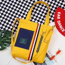 Womens Canvas Shoulder Bag Contrast Color Mosaic Single Messenger Cloth Fashion