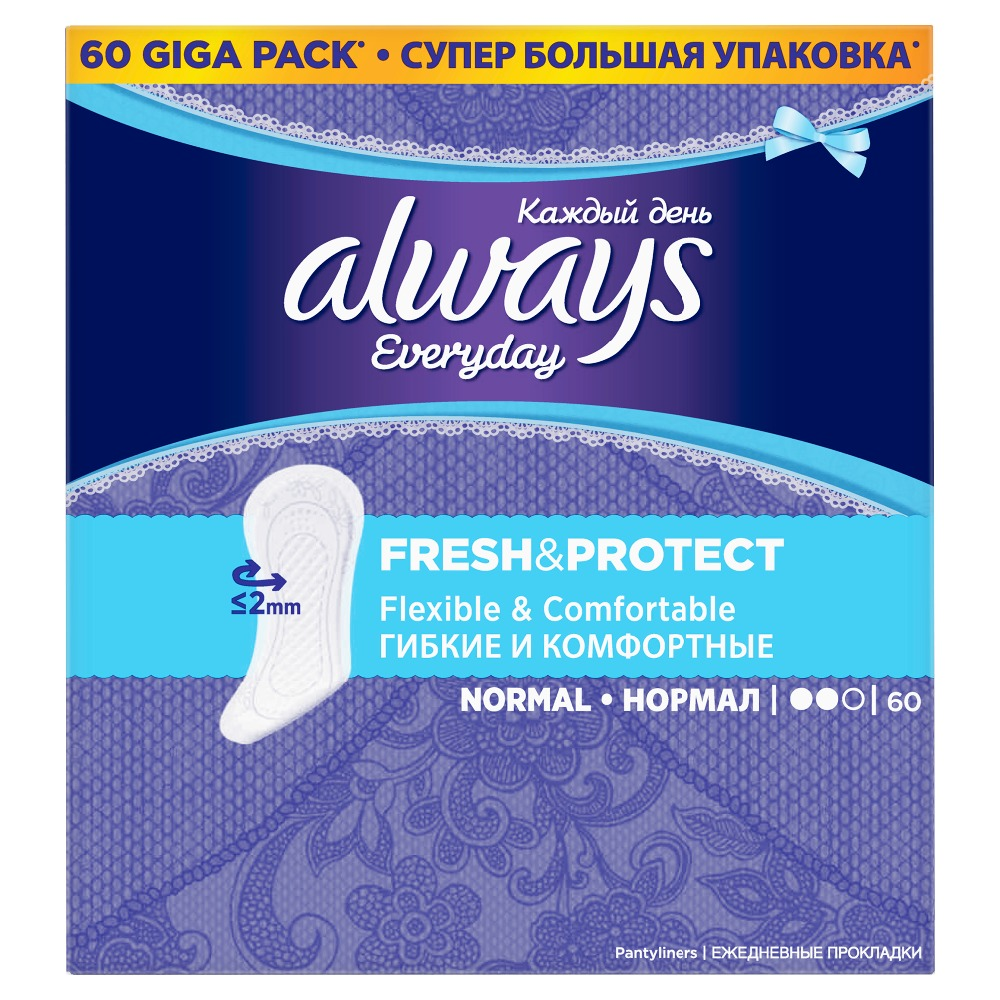 ALWAYS Daily Hygiene Pads Every Day Fresh & Protect Normal 60 pcs