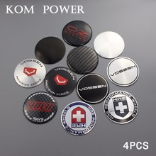KOM 64.5mm 4pcs/lot wheel cover hub cap blank stickers centre badge for vossen volk hre oz without emblem silver/black no logo