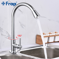 Frap Single Cold Brass Body Kitchen Faucet Basin Plumbing Hardware Faucet Sink Faucet 360 Degree Rotation