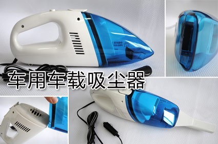 Trainborn 12v portable handheld vacuum cleaner car vacuum cleaner line long 3 meters