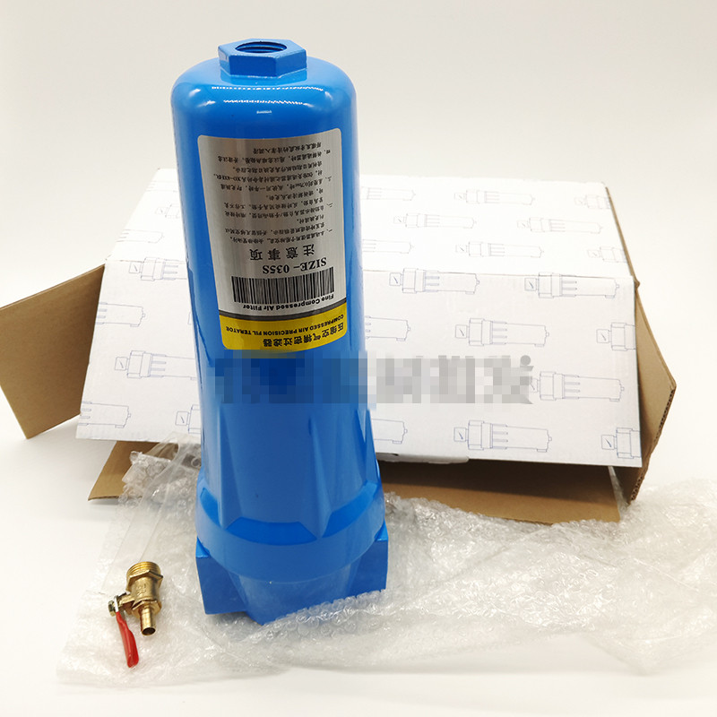3 4 High quality oil water separator 015 Q P S C Air compressor Accessories Compressed