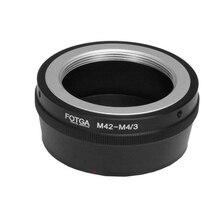 Fotga M42 объектив микро 4/3 m4 / 3 адаптер для G1 G7 GH1 GF1 GF7 EP-1 E-PM2 E-PL7