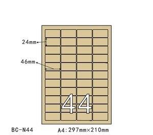Image 4 - 50 ورقة/حزمة A4 عنوان التسمية ورقة ذاتية اللصق الشحن FBA ملصقات الليزر/طابعة نافثة للحبر كرافت ورقة A4 يموت قطع ملصقات