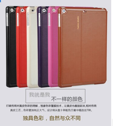 best loved a5502 2af39 RICH BOSS case for ipad mini/ mini2,fashioncolor,100% genuine ...