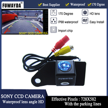 FUWAYDA Free Shipping SONYCCD Chip Special Car Rear View Reverse Backup Parking Safety DVD GPS CAMERA for MITSUBISHI RVR ASX SUV