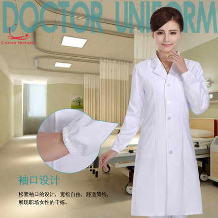 White gown, doctor's suit, men's and women's experimental suit, slimming pharmacy, beauty salon, practice work clothes