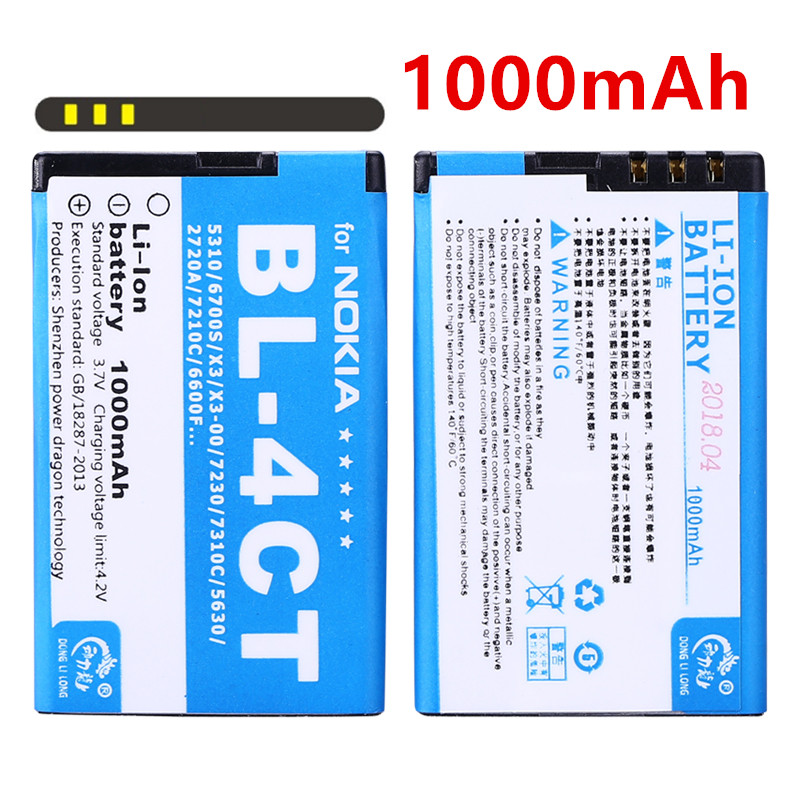 NEW 1000mAh BL-4CT BL4CT Li-ion Phone <font><b>Battery</b></font> for <font><b>Nokia</b></font> <font><b>5310</b></font> 5630XM 7212C 7210C 6600F Phone <font><b>Battery</b></font> image