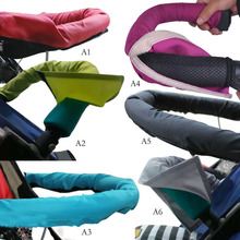 Baby Stroller Oxford Armrest Cover Fabric Handle Bar Bumper Carriage Front Cleaning  Pram Pushchair