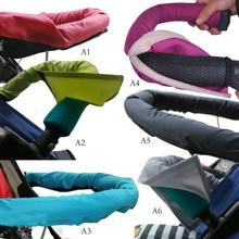 цена Baby Stroller Oxford Armrest Cover Fabric Handle Bar Bumper Bar Carriage Front Handle Cleaning Bumper  Baby Pram Pushchair онлайн в 2017 году