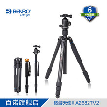 Benro A2682TV2 Tripod Aluminum Tripod Kit Monopod For Camera With V2 Ball Head Carrying Bag Max Loading 18kg DHL Free Shipping цены