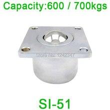 Free доставка, СИ-51 ЕДИНИЧНЫЙ шар передачи, SI51 600kgs/700kgs грузоподъемность сверхмощный подшипник блок