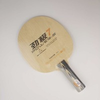 DHS POWER G 7 PG7 with original Box ST PG 7 Table Tennis Blade (Classic 7 Ply) Racket Ping Pong Bat ST FL handle