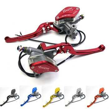 lever Adjustable Handle Hydraulic clutch Brake Pump Master Cylinder Motorcycle Racing Universal For HONDA Yamaha Kawasaki Brake - DISCOUNT ITEM  55% OFF All Category