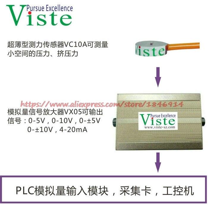Livraison gratuite 20Kg30Kg Mini micro capteur mince capteur signal amplificateur 0-10 V