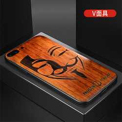 2019 New For iPhone 8 Case iPhone 8 Plus Slim Wood Back Cover TPU Bumper Case For iPhone 7 Phone Cases 7 Plus 5