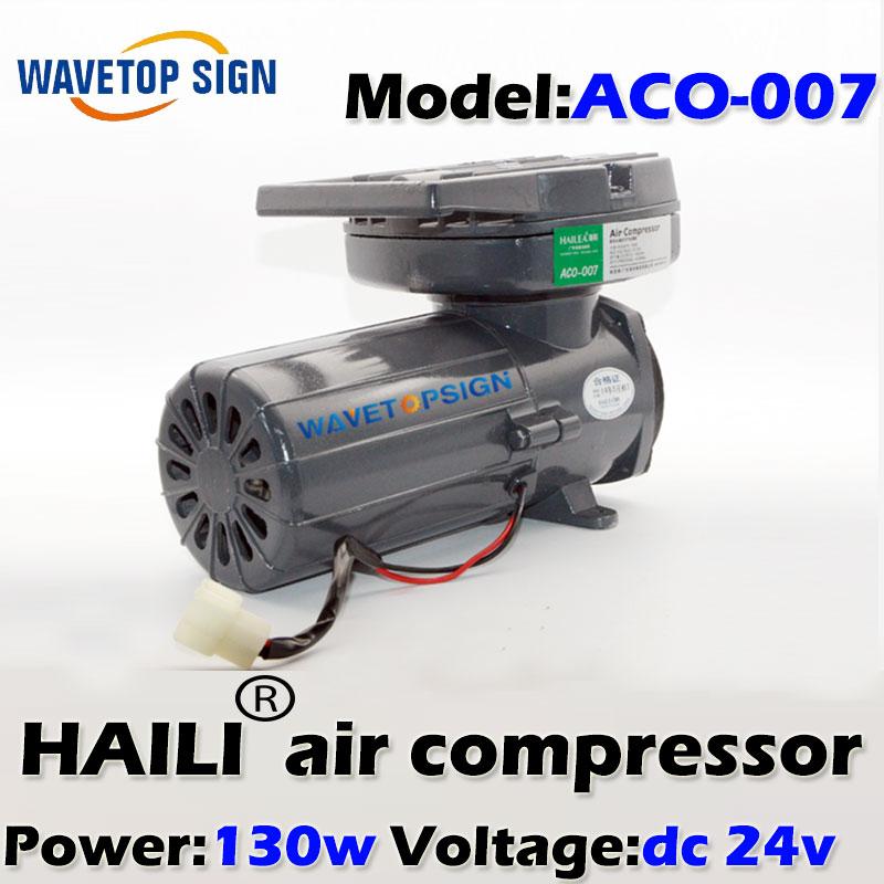 130W air compressors ACO- 007 130w DC 24v 140L/min permanent magnet-type air compressors подвесной светильник la lampada 130 l 130 8 40